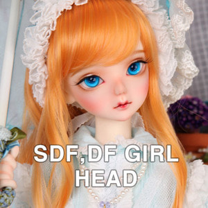 LUTS SDF, DF HEAD (GIRL) - 18th Anniv. EVENT