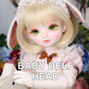 LUTS BABY DELF HEAD - 18th Anniv. EVENT